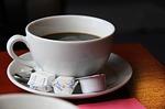 kafa sa šećerom free