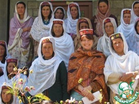 hunce grupa žena